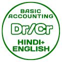 Basic Accounting App Hindi - Learn Debit Credit icon