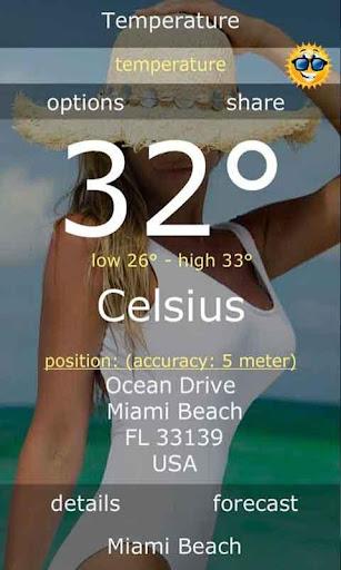 溫度 - Temperature