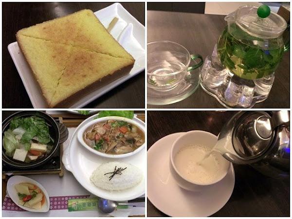 檸檬草美食茶房 新莊店