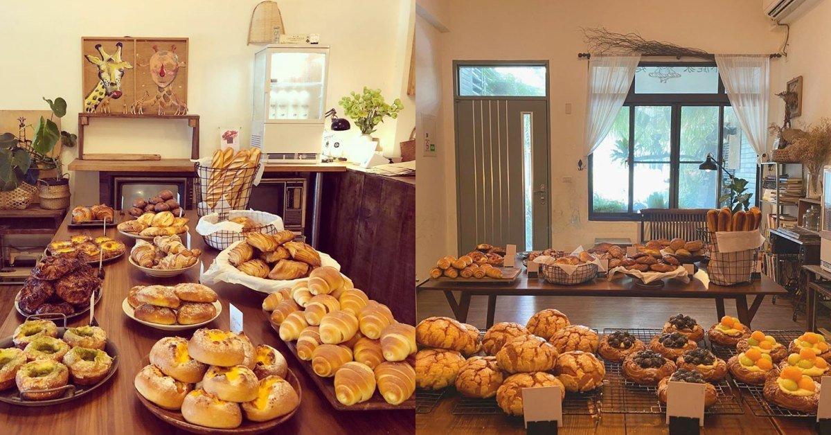 麵包店 可頌 菠蘿油 台南美食 台南甜點