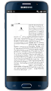 Tibetan Dictionary eBooks- screenshot thumbnail