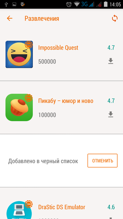Spirit of Gadget: Apps Suggest – скриншот