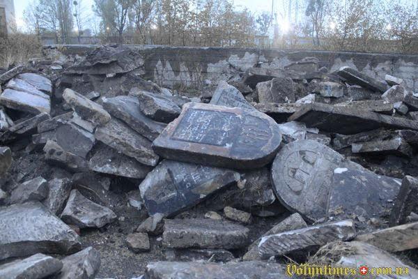 Мацеви (надмогильні камені) в м.Ковелі