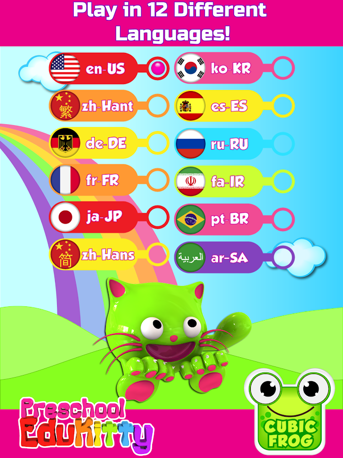 Learning Games Girls Boys Free- screenshot