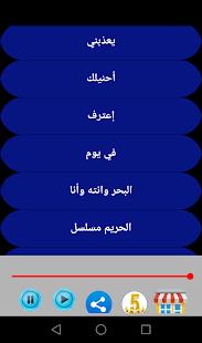 Songs of Rajae Belmlih - náhled