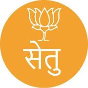 BJP Setu