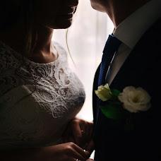 Wedding photographer Iren Panfilova (iirenphoto). Photo of 20.11.2017