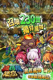 Hack Game 波可龍迷宮 apk free