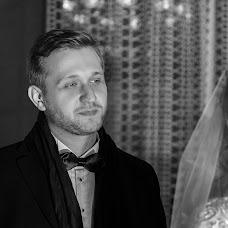 Wedding photographer Viktoriya Drboglav (vikadrboglav). Photo of 16.04.2018
