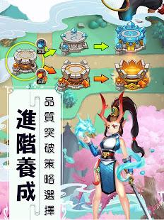 塔防西遊記-休閒單機養成遊戲 for PC-Windows 7,8,10 and Mac apk screenshot 8