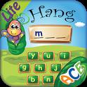 Spelling Bug: Hangman Spell icon