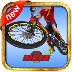 Shiva Cycle Racing