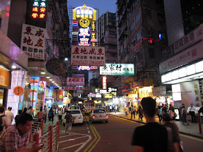 Photo: Day 196 -  Neon Signs in HK