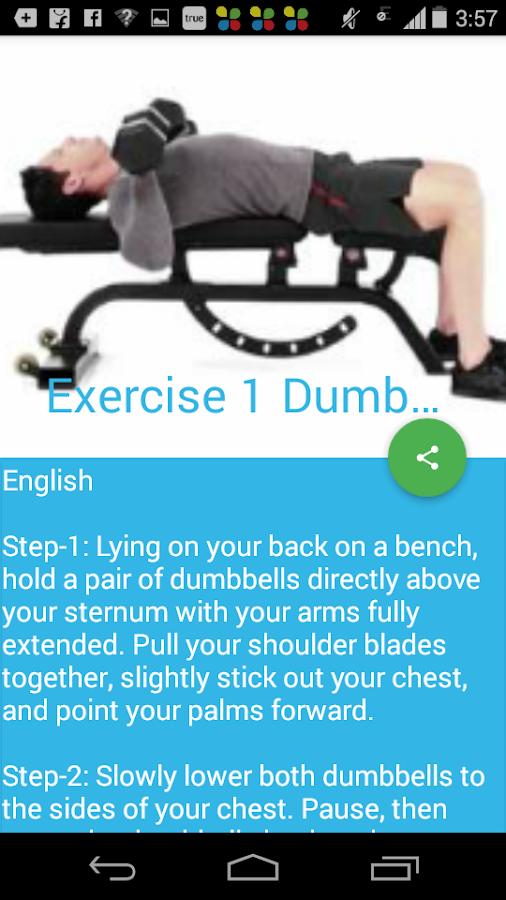 Best Gym Guide Hindi Screenshot