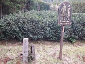ここは東海道