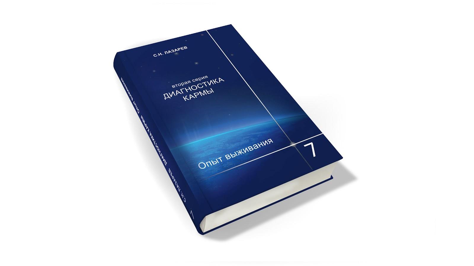 book_template2.jpg