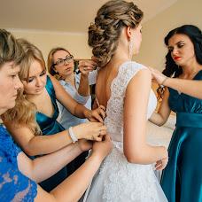 Wedding photographer Anastasiya Timofeeva (timwed). Photo of 01.11.2016