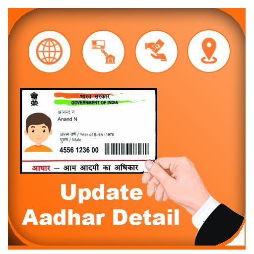 Update Aadhar Detail
