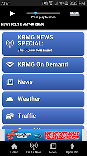 KRMG Radio- screenshot thumbnail