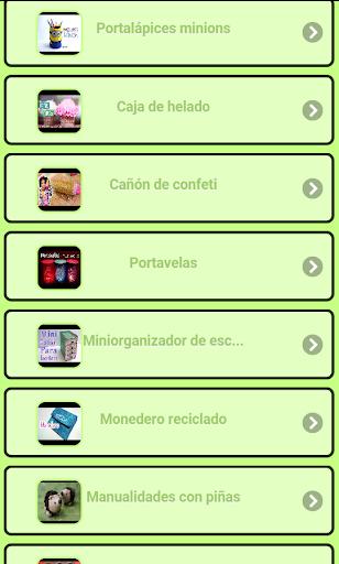 玩娛樂App|工艺品免費|APP試玩