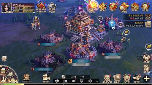 u771fu4e09u570bu5927u62302 android2mod screenshots 6