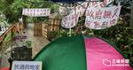 立法會小組視察橫洲遇抗議 村民斥政府新賠償安置安排是騙局