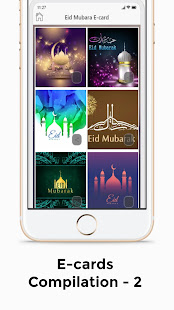 Free Eid Mubarak Ecards for PC-Windows 7,8,10 and Mac apk screenshot 3