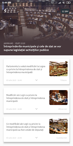 YAMNews - Latest news and headlines from Moldova screenshots 2