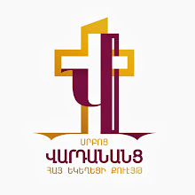 Photo: St. VARTAN ARMENIAN CHURCH | KUWAIT | 2012
