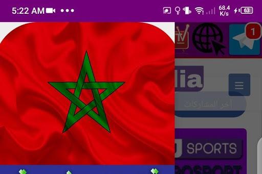 match snapchat.ma screenshot 1