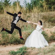 Wedding photographer Alena Babina (yagodka). Photo of 27.01.2017
