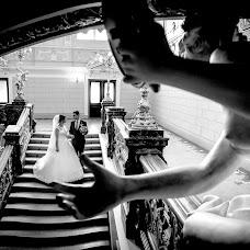 Wedding photographer Meri Kirilenko (MS11). Photo of 19.03.2017