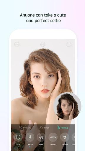 FaceU - Inspire your Beauty 5.5.3 Screenshots 5