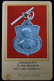 """""""เหรียญมหาราช"""" เหรียญในหลวง ร.9 ครบ 3รอบ ปี2506(มีตุ้งติ้งตอกโค๊ด) เนื้ออัลปาก้าพร้อมบัตรรับประกันครับ"""