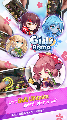 Girls Arena - screenshot