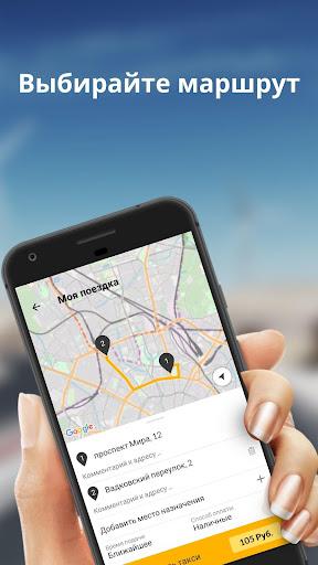 Зеленое такси Зеленогорск screenshot 2
