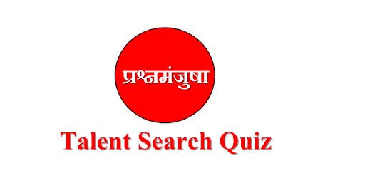 प्रश्नमंजुषा । Talent Search Quiz for all İndir (PC ...