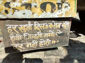 Photo: Yes , we are in Uttarakhand