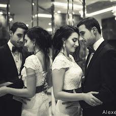 Wedding photographer Aleksey Pudov (alexeypudov). Photo of 29.06.2017