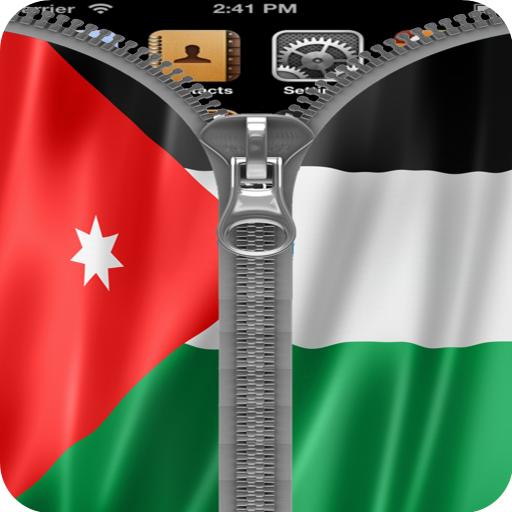 Jordan Flag Zipper Screenlock