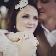 Wedding photographer Kris Chesna (CoupleCups). Photo of 01.08.2013
