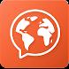語学を無料で学習 - Mondly
