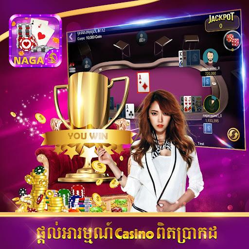 Naga Card 1.2 screenshots 32