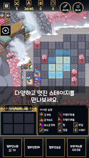 LOL Tower Defense android2mod screenshots 2