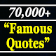 70,000+ Famous Quotes - Offline Download on Windows