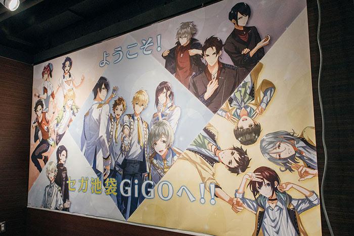 【画像】池袋GiGOイベント1