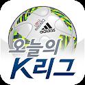 오늘의 K리그 icon