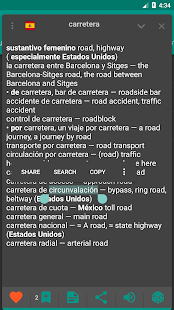 English-spanish and Spanish-english dictionary- screenshot thumbnail