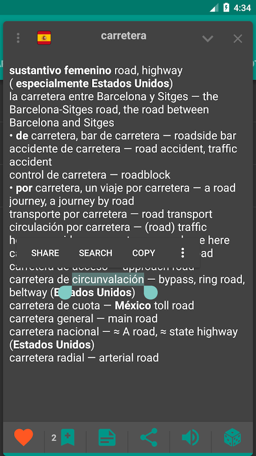 English-spanish and Spanish-english dictionary- screenshot