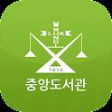 성공회대학교 중앙도서관 icon